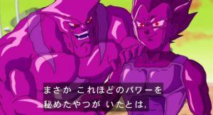 紫グリール45