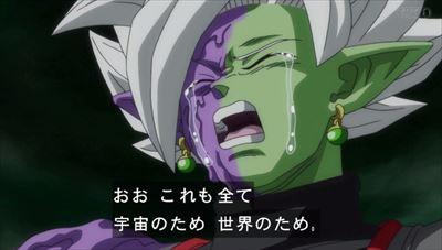 ザマス泣く